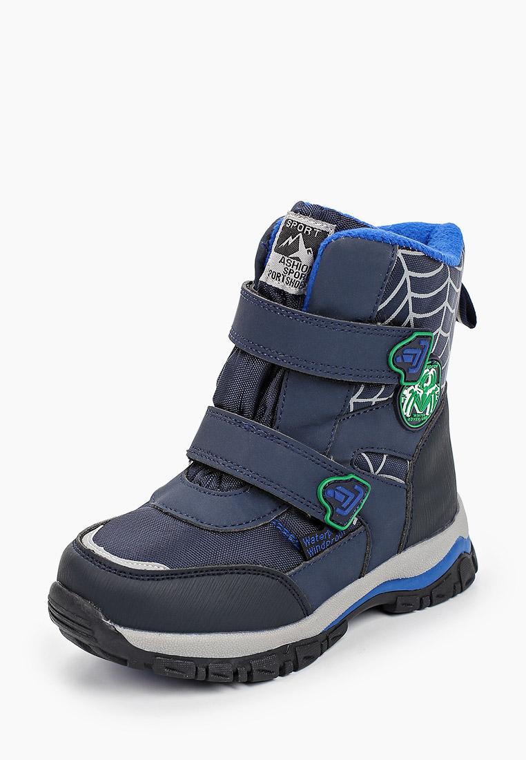 Ботинки для мальчиков TOM MIKI B-5724-K: изображение 2