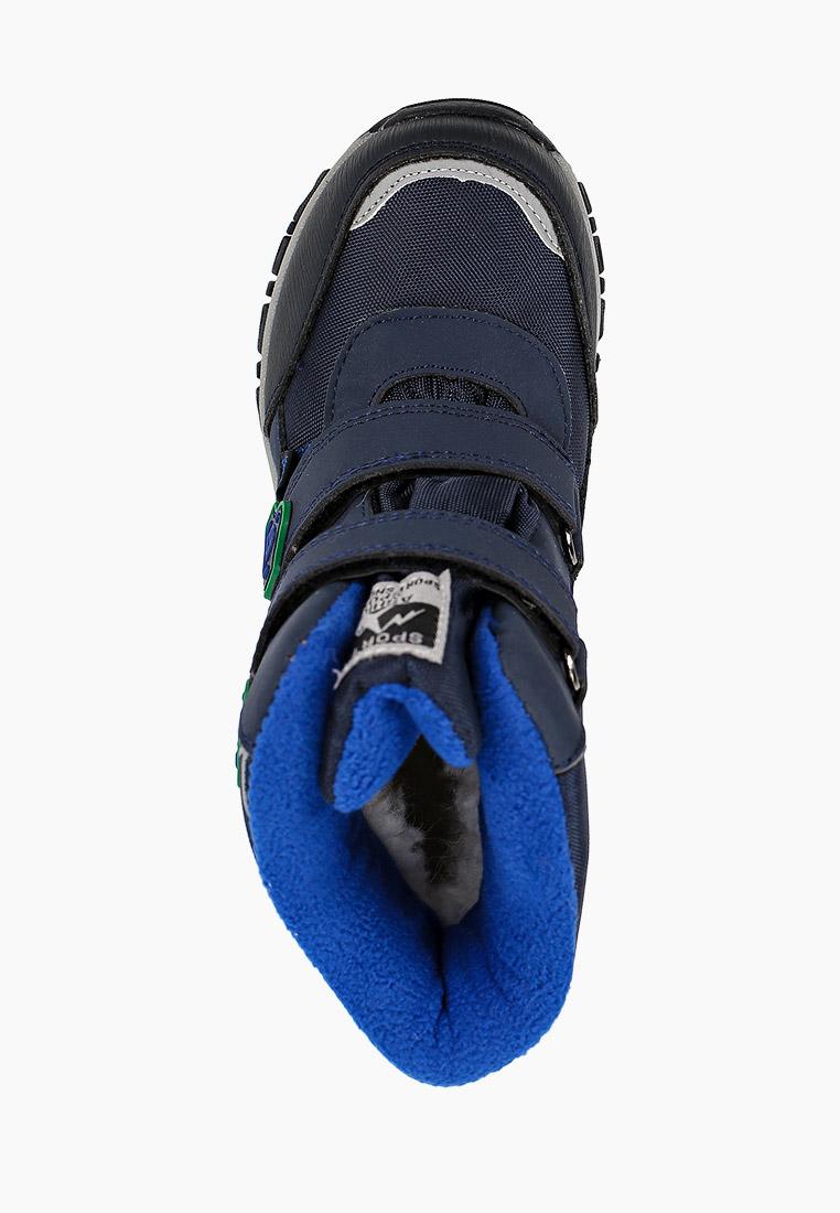 Ботинки для мальчиков TOM MIKI B-5724-K: изображение 4