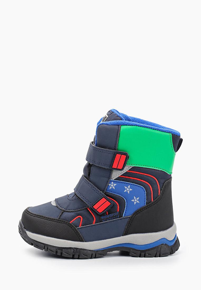 Ботинки для мальчиков TOM MIKI B-5725-K: изображение 1