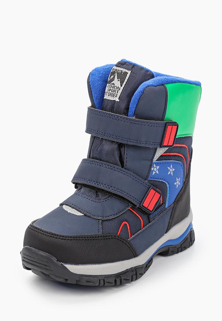 Ботинки для мальчиков TOM MIKI B-5725-K: изображение 2