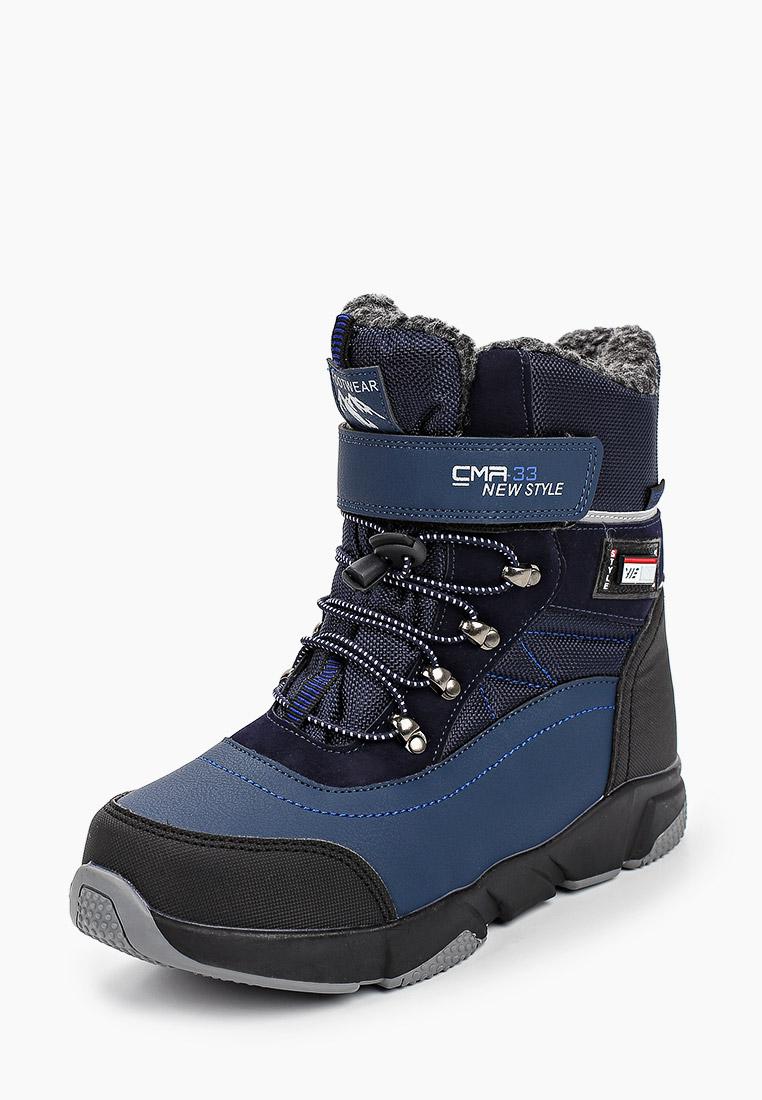 Ботинки для мальчиков TOM MIKI B-5886-C: изображение 2