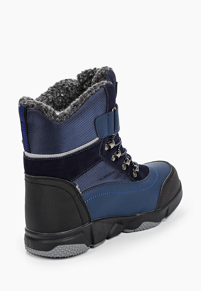 Ботинки для мальчиков TOM MIKI B-5886-C: изображение 3