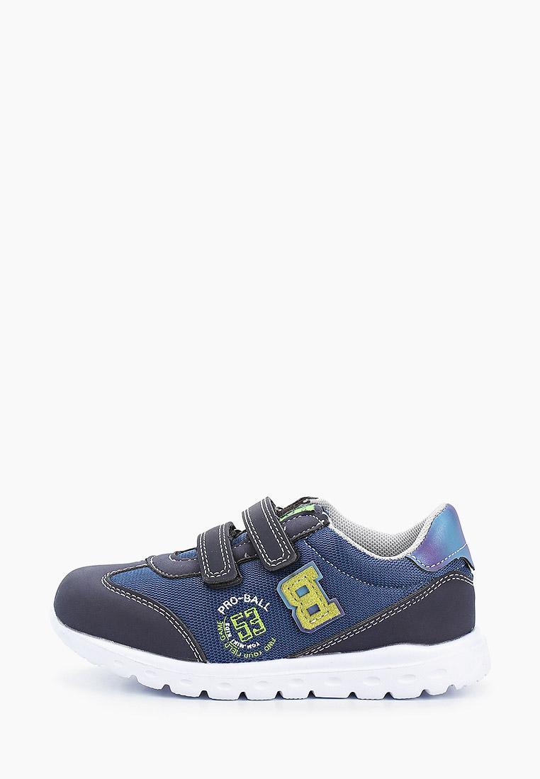 Кроссовки для мальчиков Tom-Miki B-7175-D