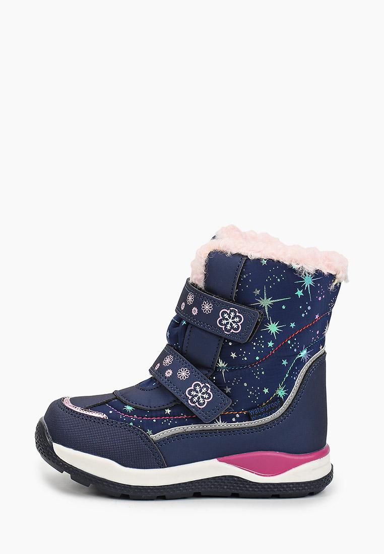 Ботинки для девочек Tom-Miki B-5816-D