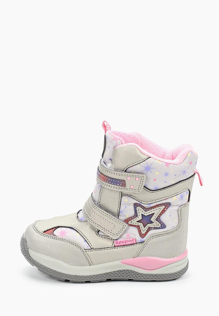 Ботинки для девочек TOM MIKI B-5818-B