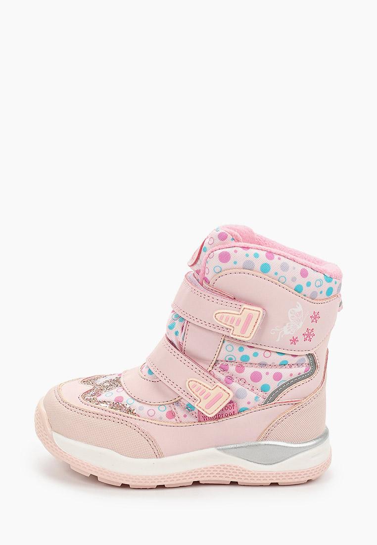 Ботинки для девочек Tom-Miki B-5820-A