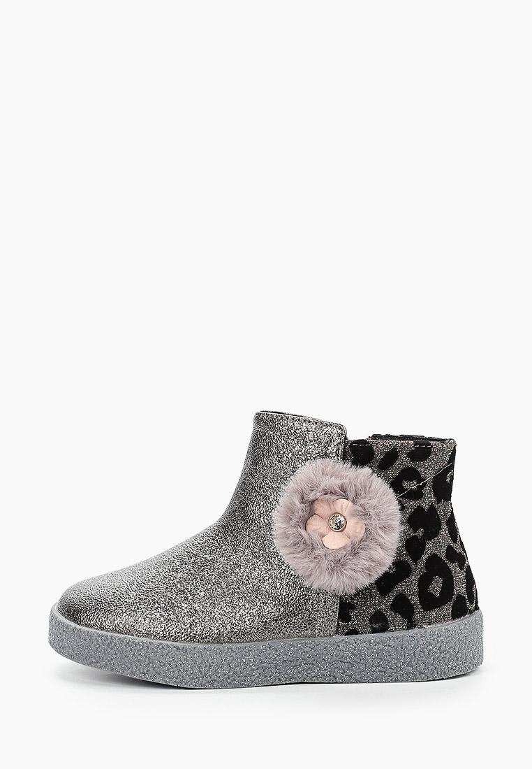 Ботинки для девочек Tom-Miki B-5835-C