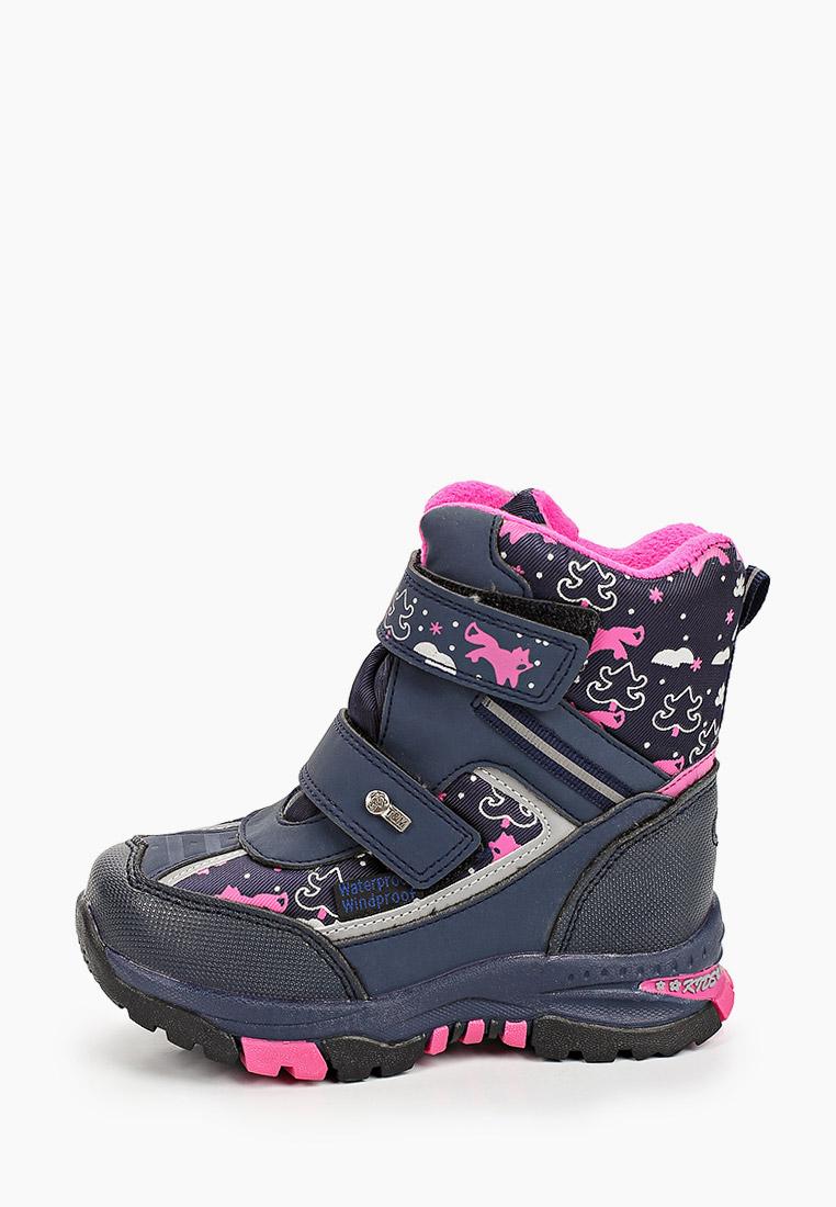 Ботинки для девочек TOM MIKI B-3852-B