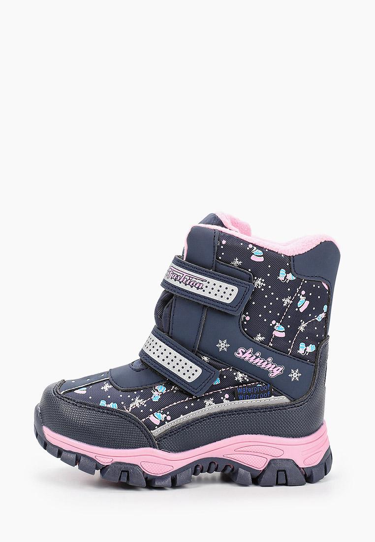 Ботинки для девочек TOM MIKI B-3935-A