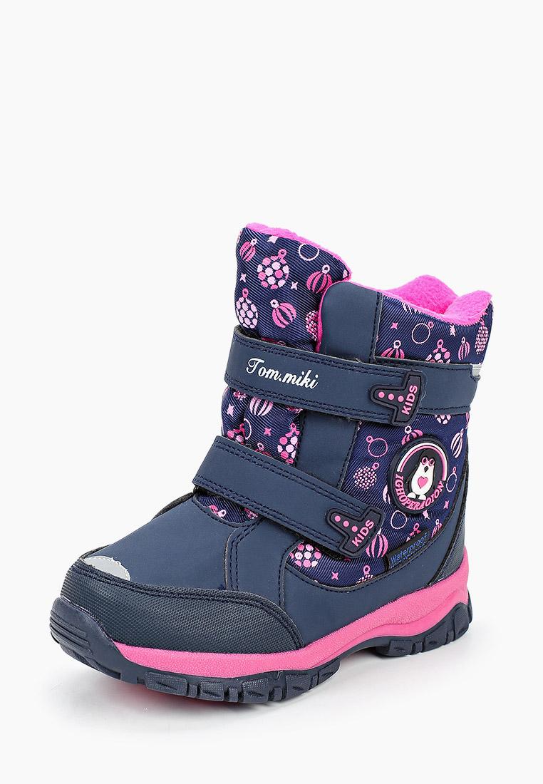 Ботинки для девочек TOM MIKI B-3979-B: изображение 2