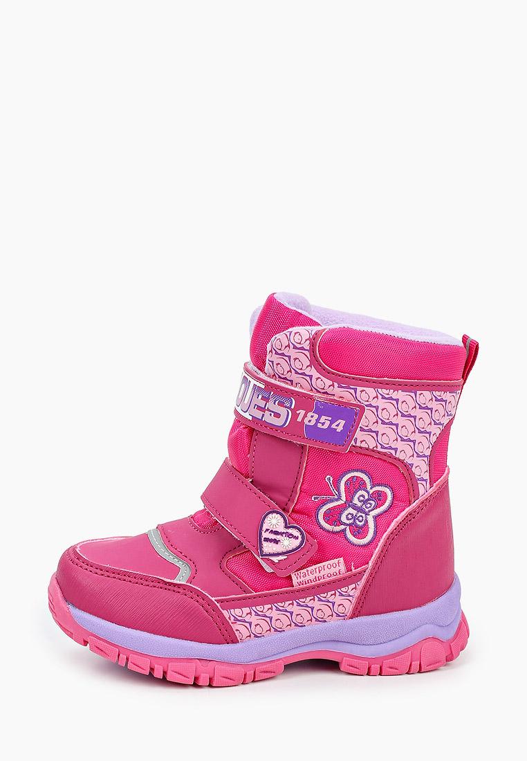 Ботинки для девочек TOM MIKI B-5726-M