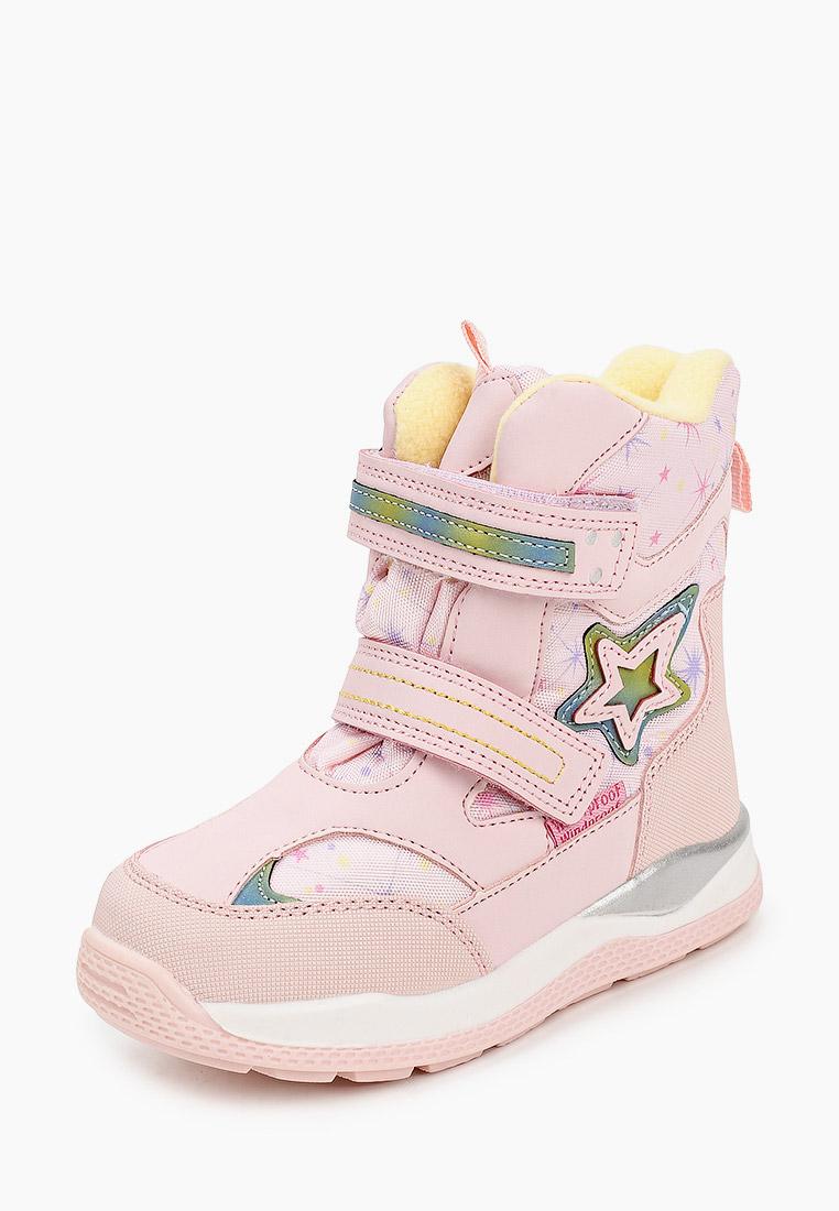Ботинки для девочек TOM MIKI B-5818-A: изображение 2