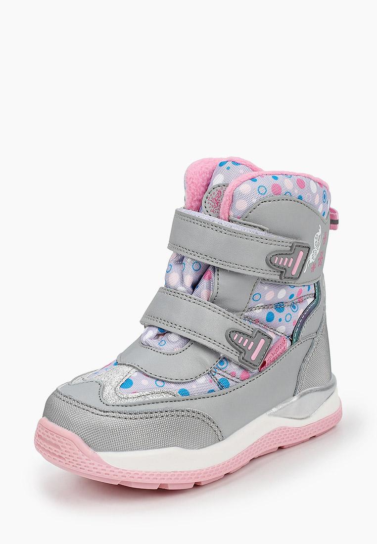 Ботинки для девочек TOM MIKI B-5820-B: изображение 2