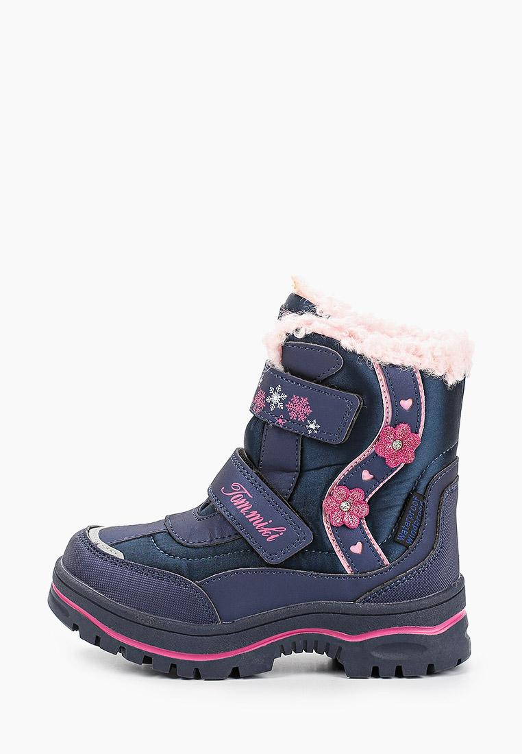 Ботинки для девочек TOM MIKI B-5857-C: изображение 1