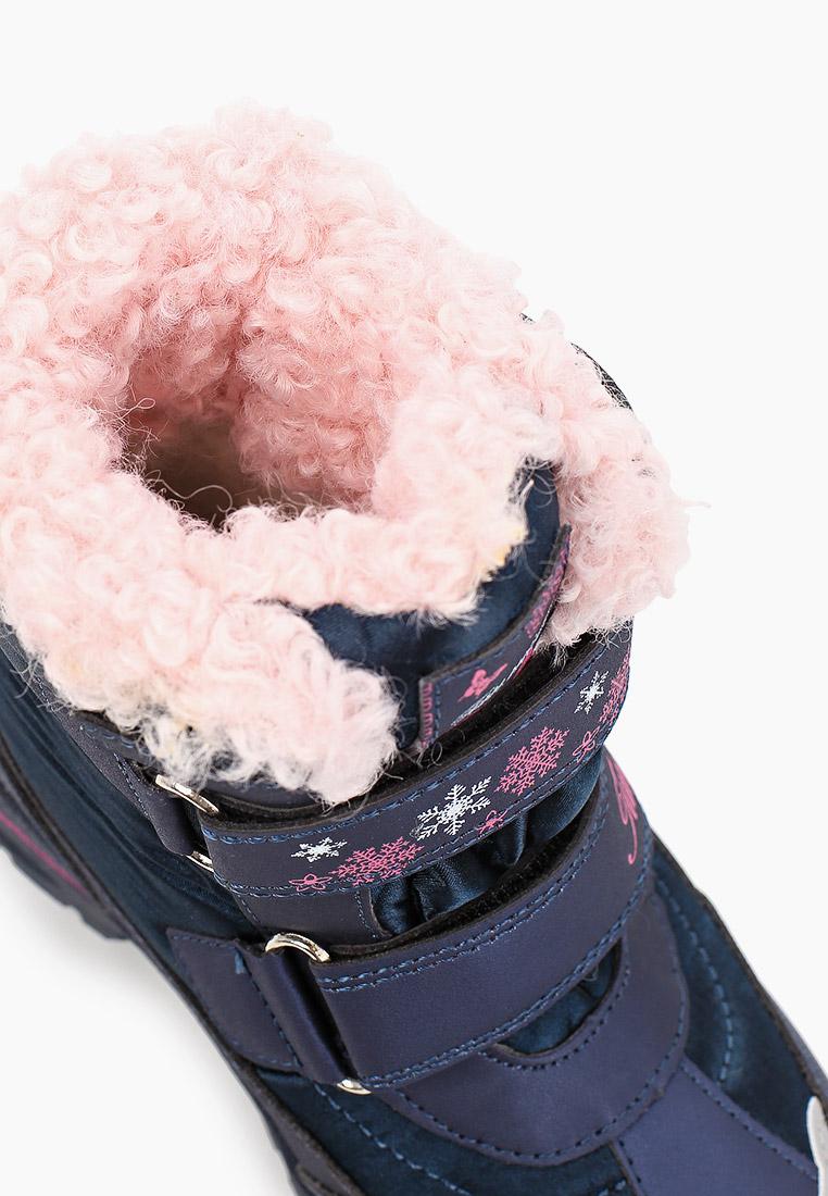 Ботинки для девочек TOM MIKI B-5857-C: изображение 6