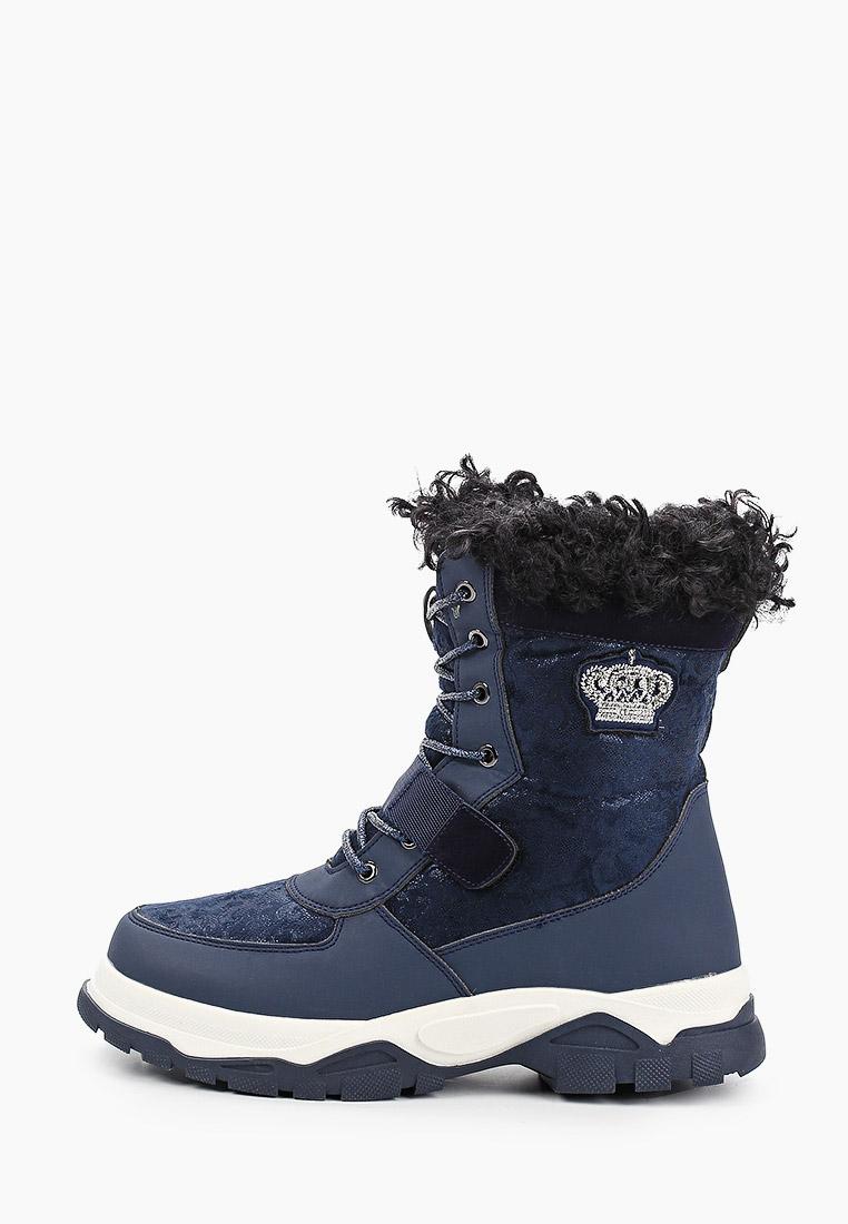 Ботинки для девочек TOM MIKI B-7017-D
