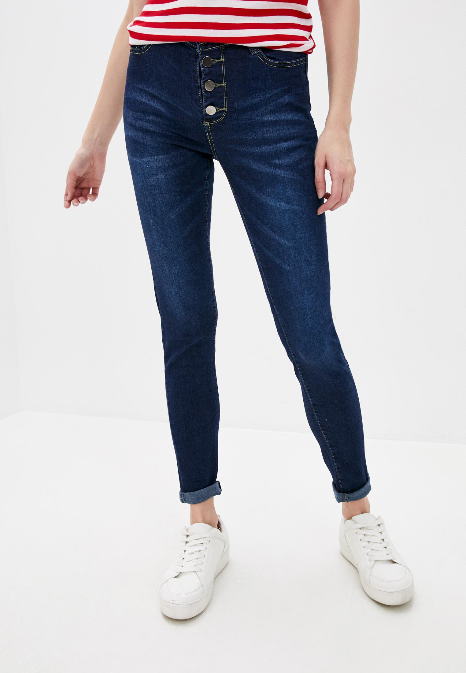 Зауженные джинсы Toku Tino TT8599326/002: изображение 1
