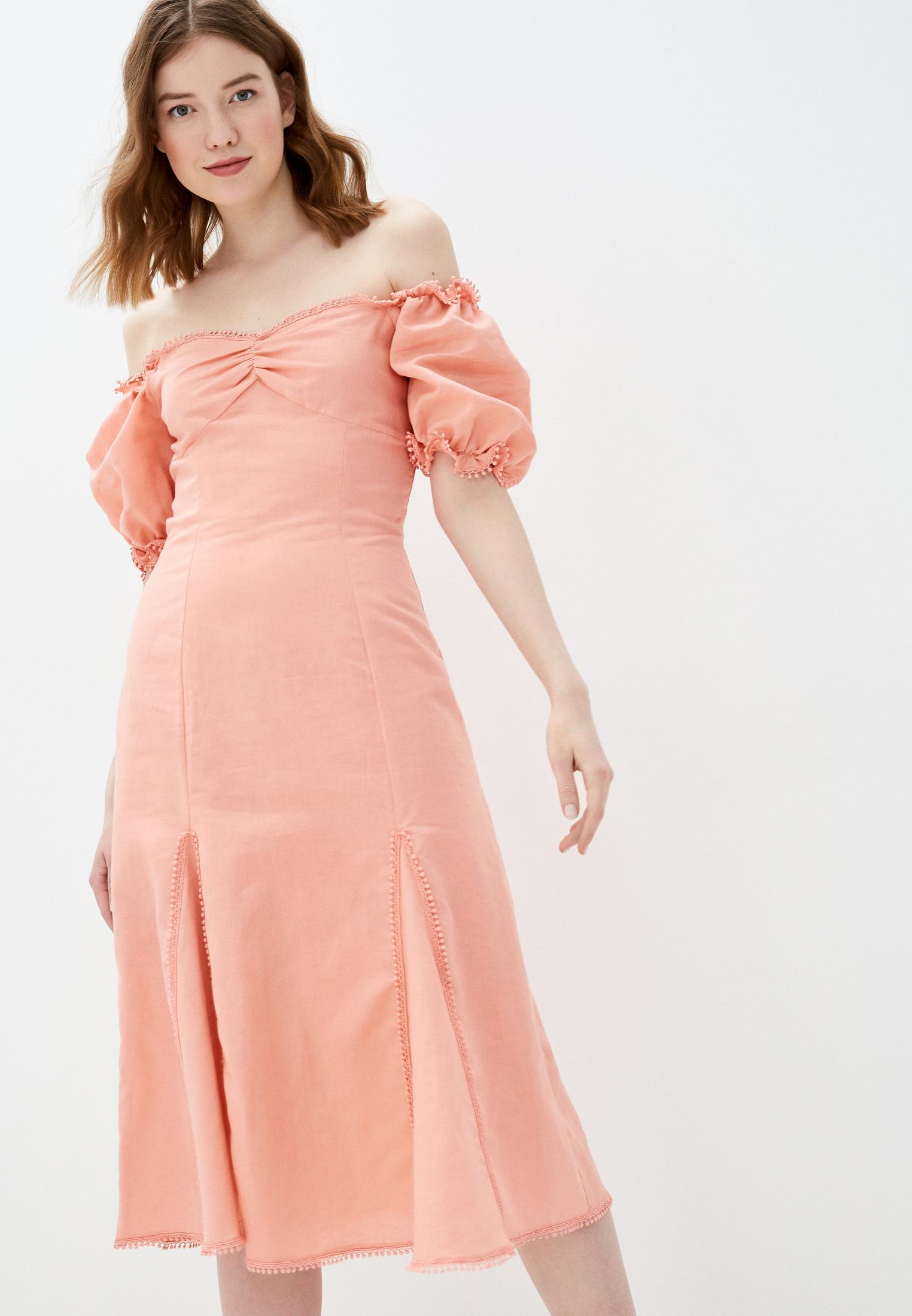 Платье True Decadence AC2950