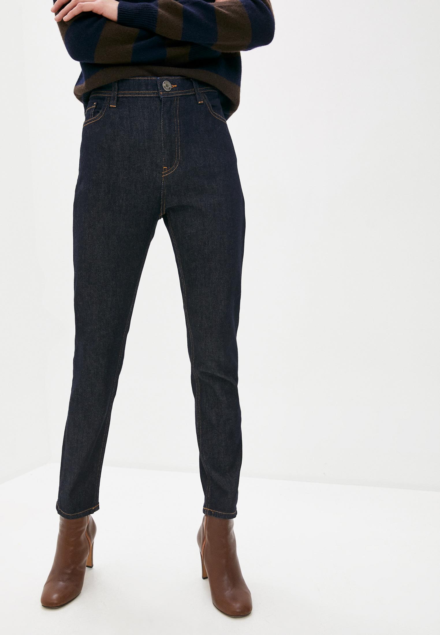 Зауженные джинсы Twinset Milano 202TP2646