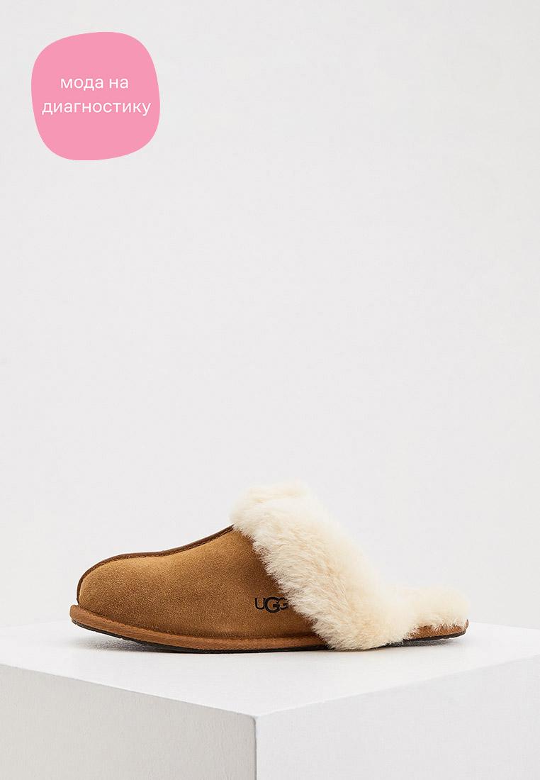 Женская домашняя обувь UGG 1106872_CHE
