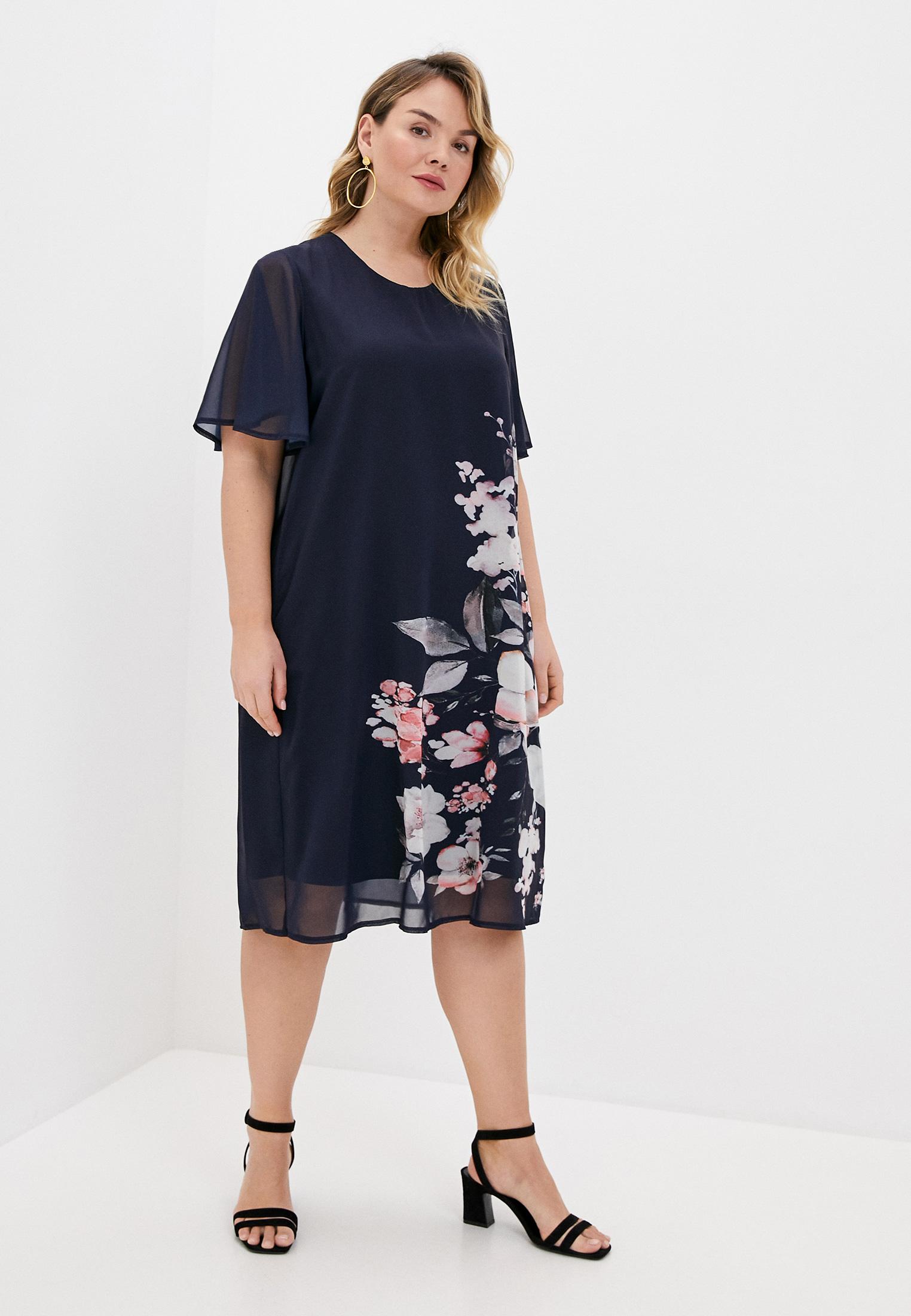 Повседневное платье Ulla Popken (Улла Пупкин) 727225