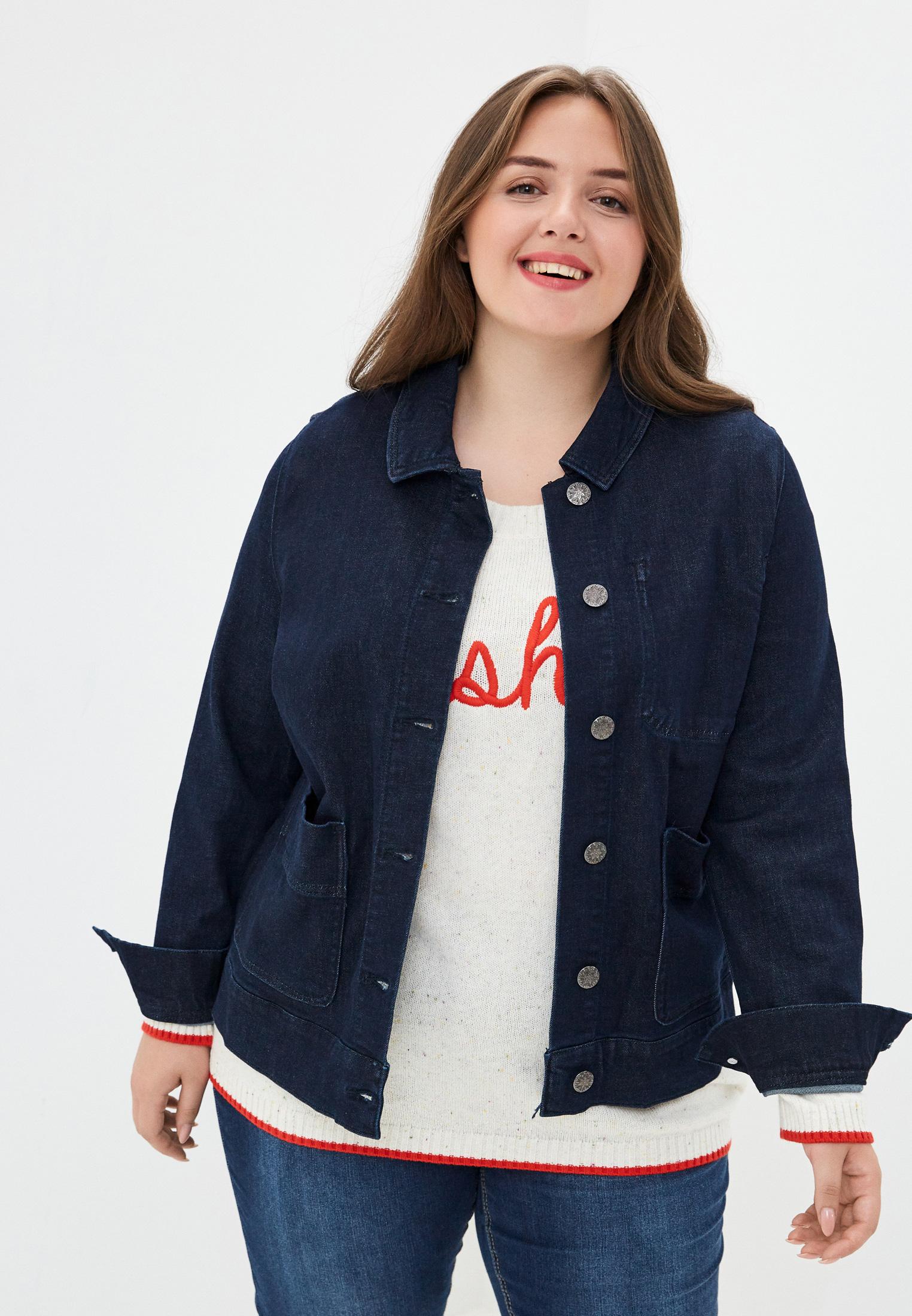 Джинсовая куртка Ulla Popken (Улла Пупкин) 74903193
