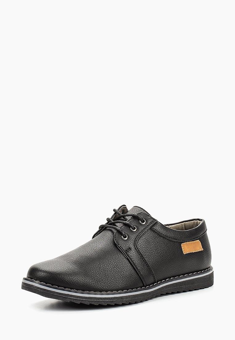 Туфли для мальчиков Ulёt TD188-39