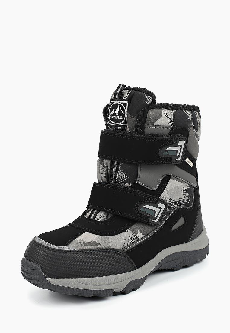 Ботинки для мальчиков Ulёt 1842-1