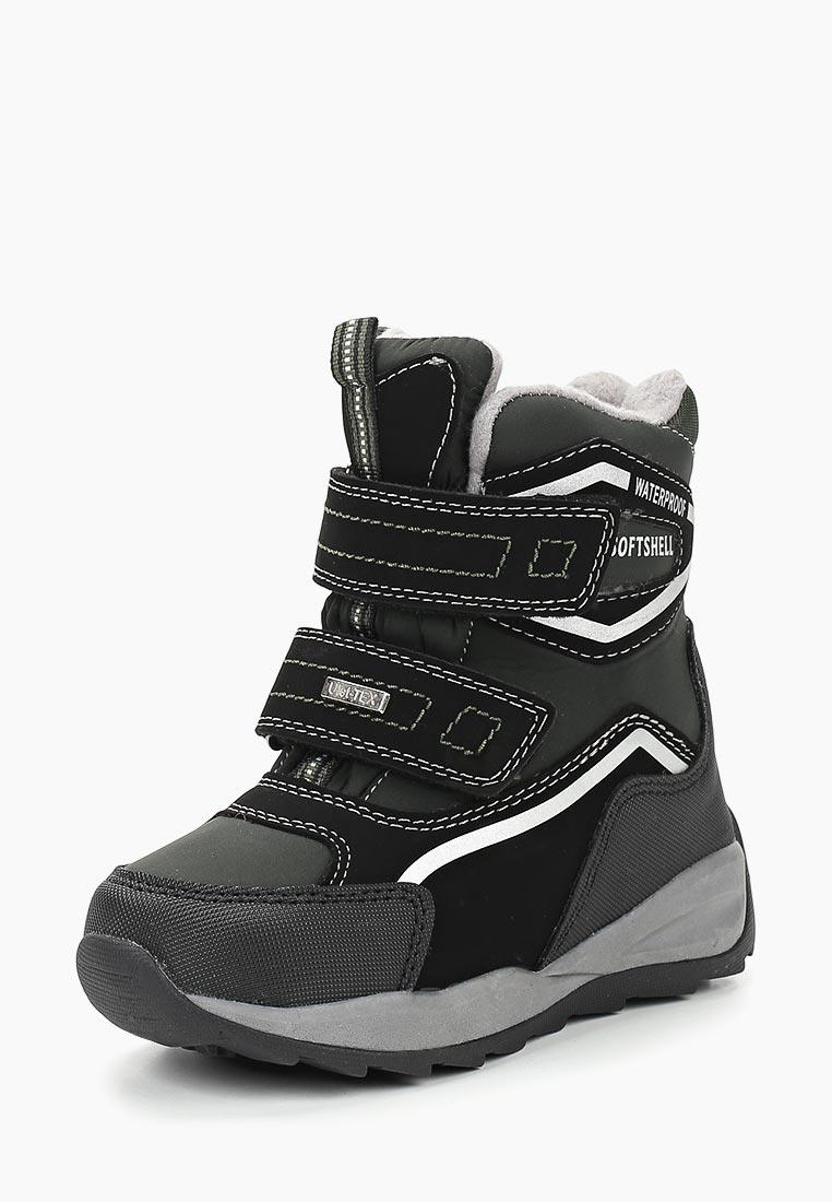 Ботинки для мальчиков Ulёt 2817
