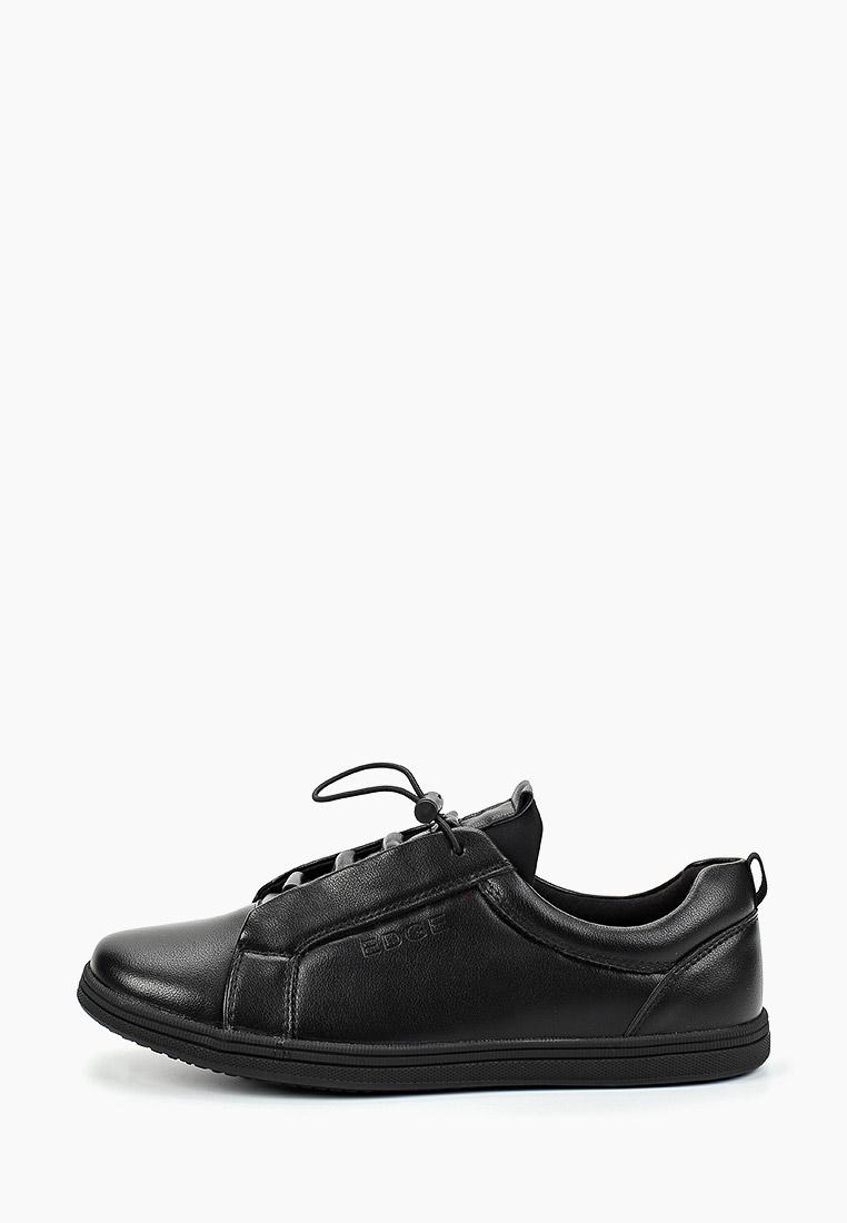 Ботинки для мальчиков Ulёt TD199-69