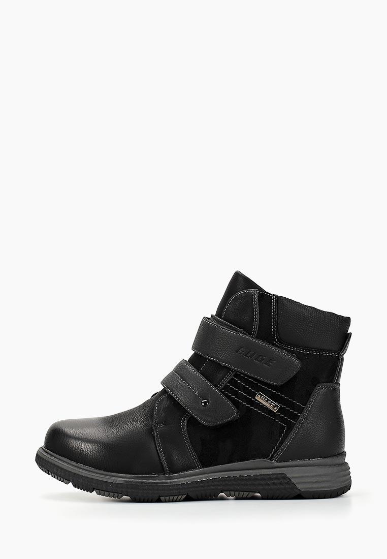 Ботинки для мальчиков Ulёt 885-5