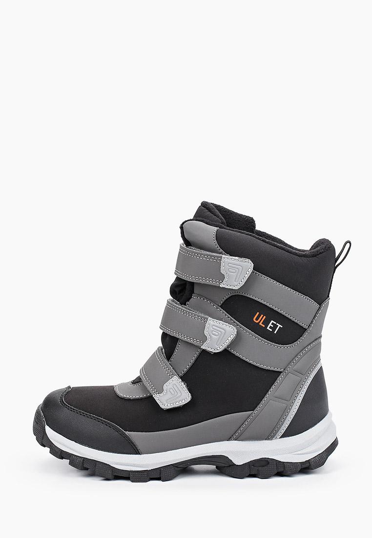 Ботинки для мальчиков Ulёt HSC18126