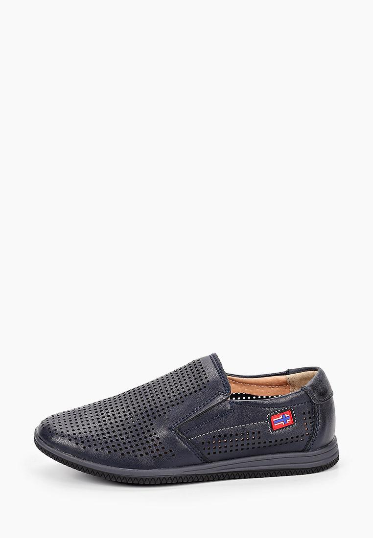 Туфли для мальчиков Ulёt TD253-26A