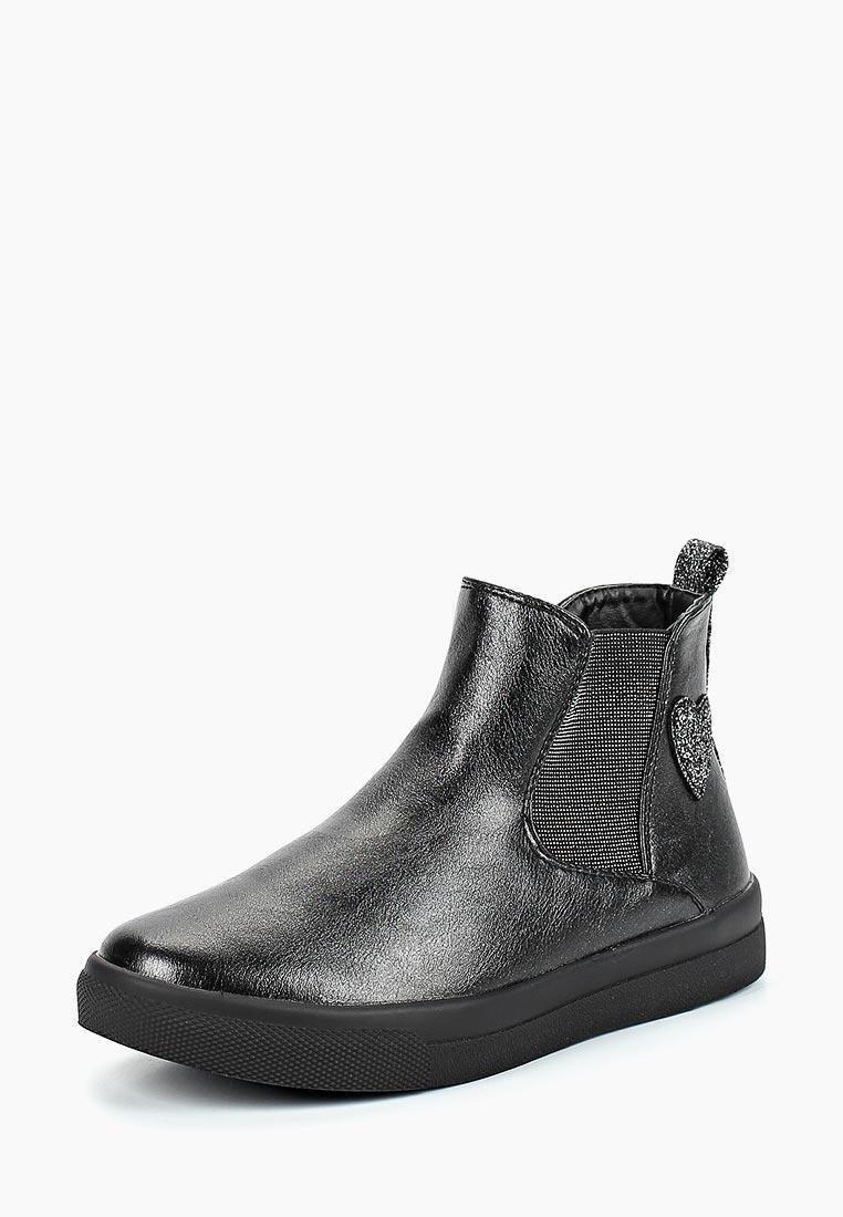 Ботинки для девочек Ulёt QF7126M-1