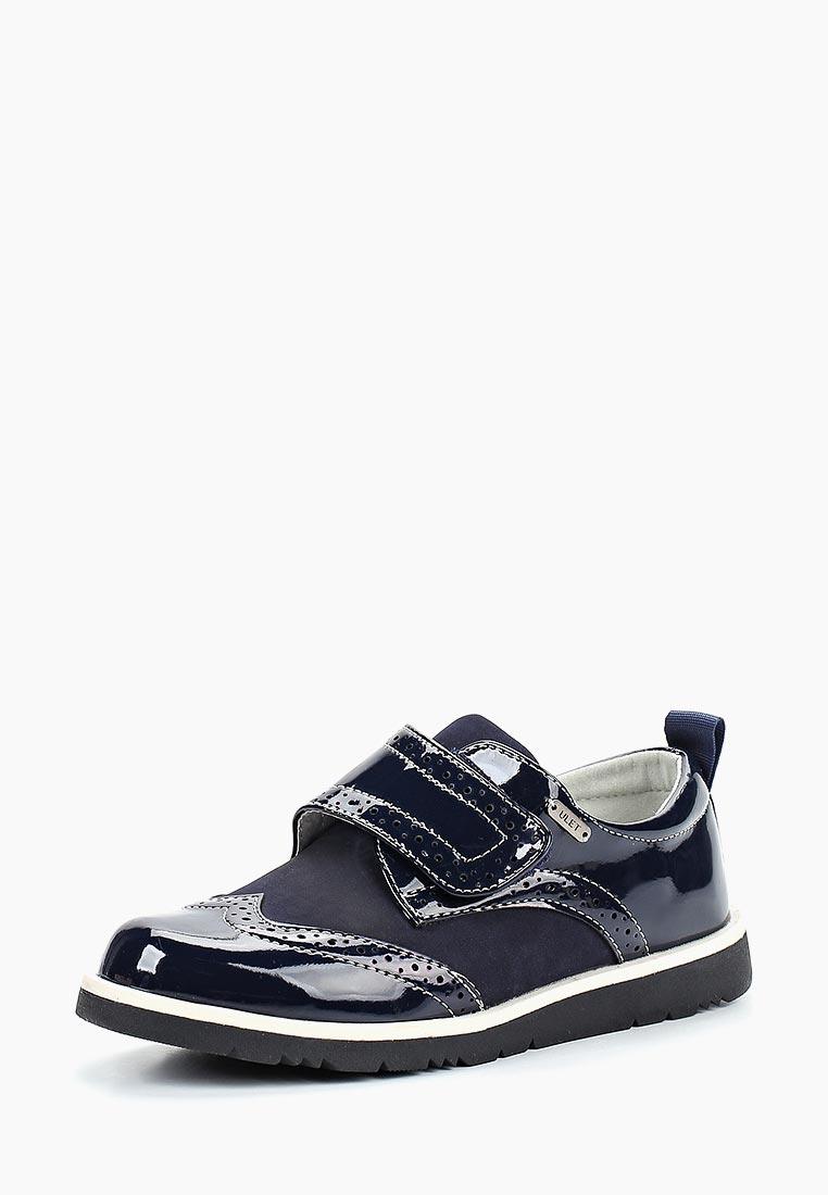 Ботинки для девочек Ulёt W7602-200-2