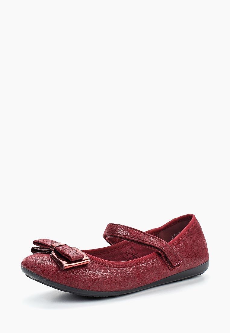 Туфли для девочек Ulёt XD-3B