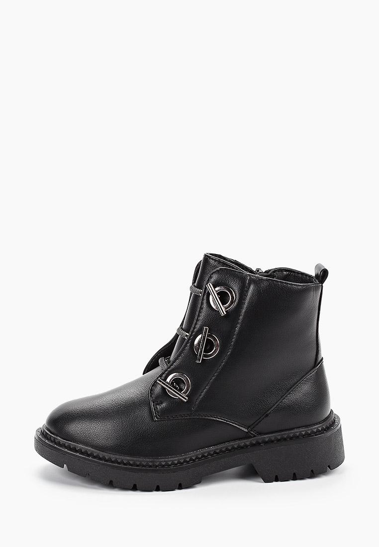 Ботинки для девочек Ulёt NTM255-16