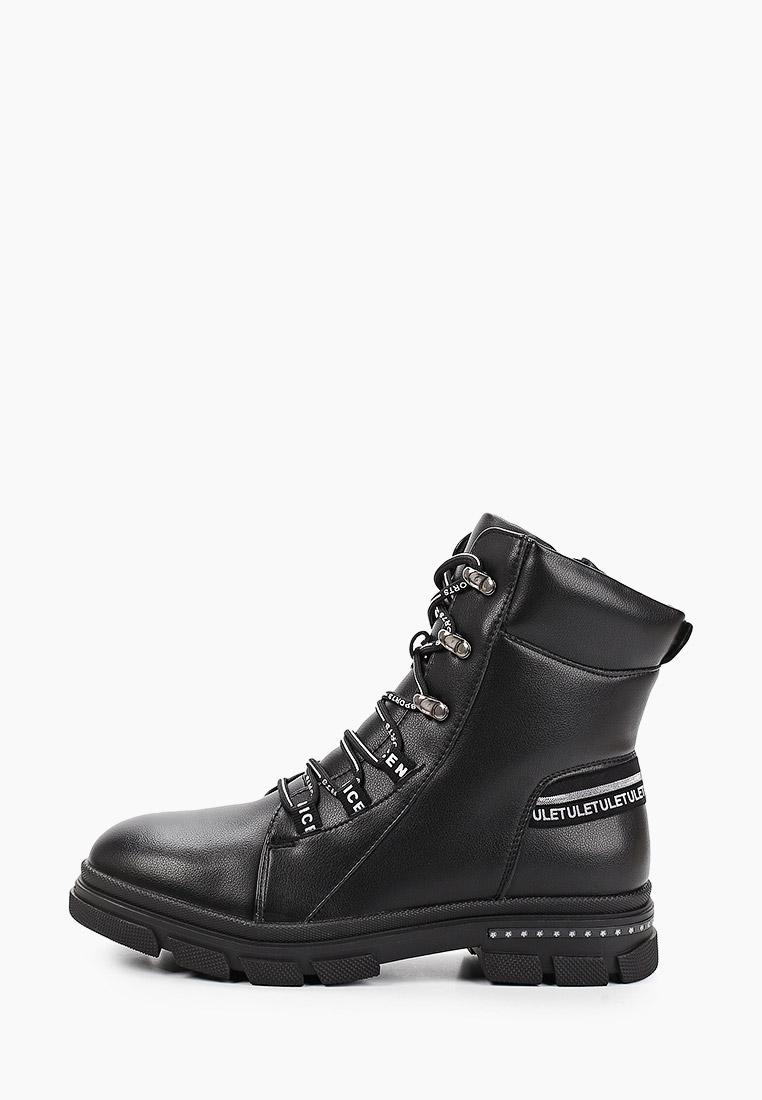 Ботинки для девочек Ulёt NTM323-18
