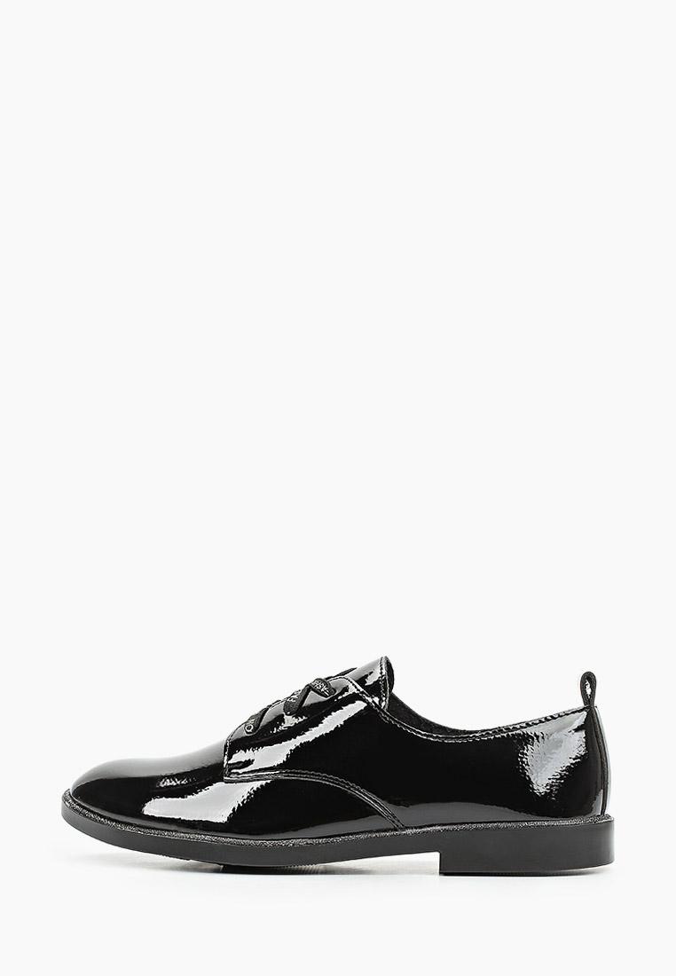 Ботинки для девочек Ulёt T8-5351-K42