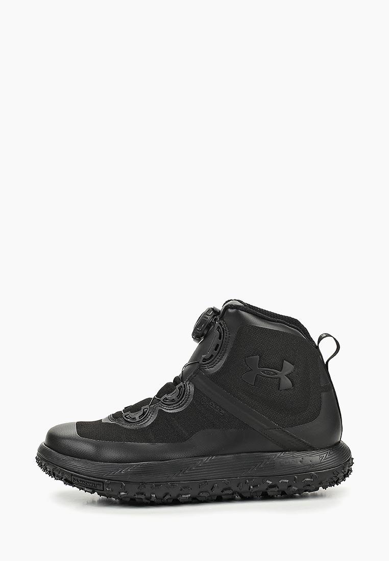 Спортивные мужские ботинки Under Armour 1262064