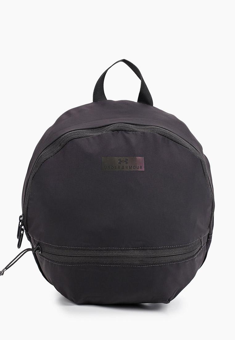 Спортивный рюкзак Under Armour 1352128