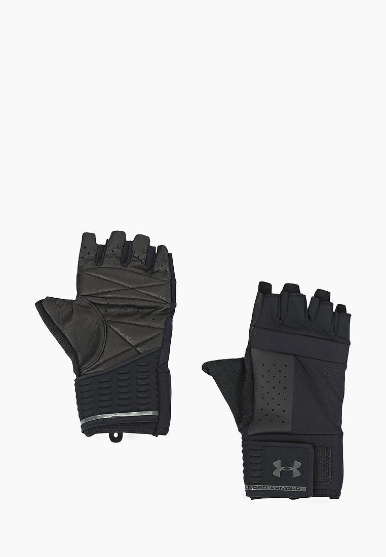 Мужские перчатки Under Armour 1328621