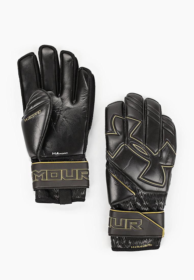 Мужские перчатки Under Armour 1279429