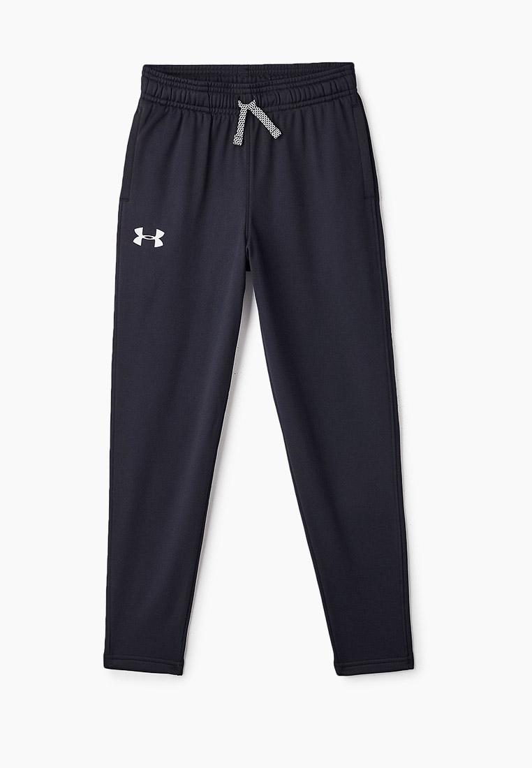 Спортивные брюки для мальчиков Under Armour 1331692