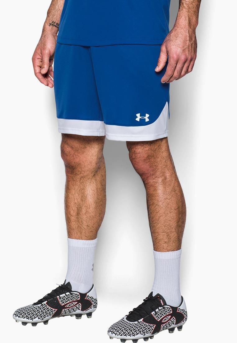 Мужские спортивные шорты Under Armour 1270927