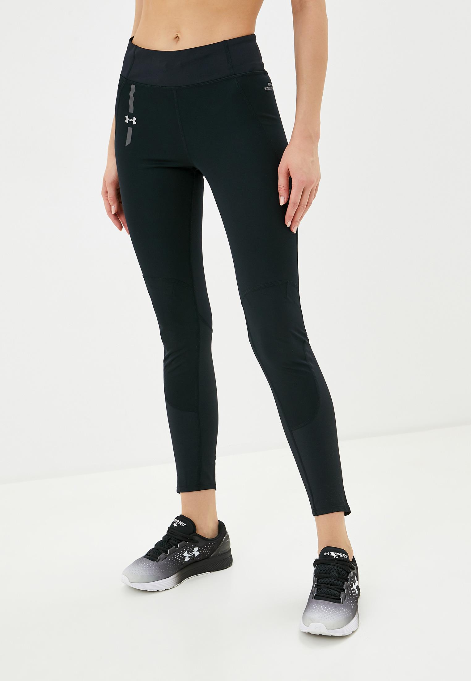 Женские спортивные брюки Under Armour 1316305