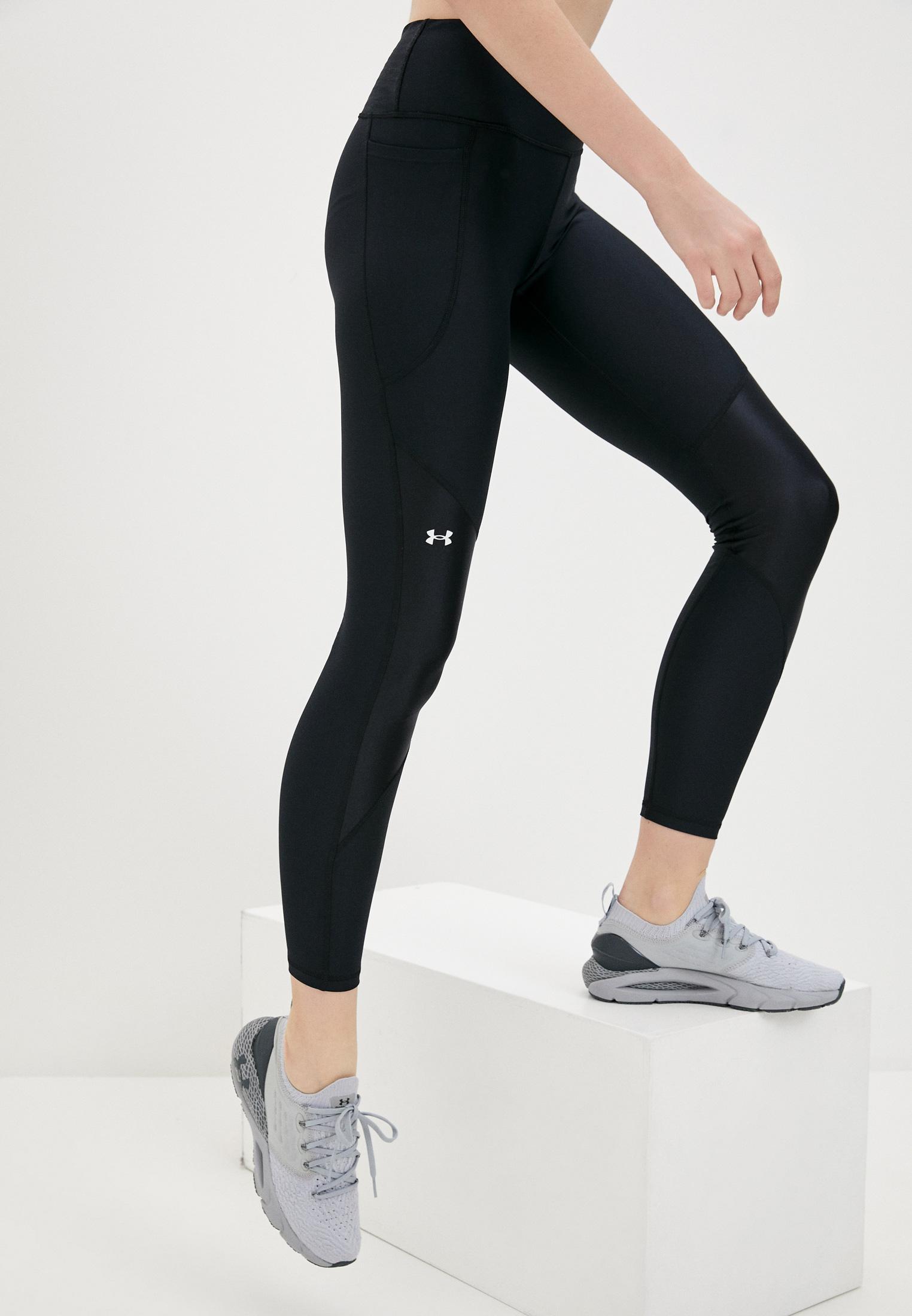Женские брюки Under Armour 1365352