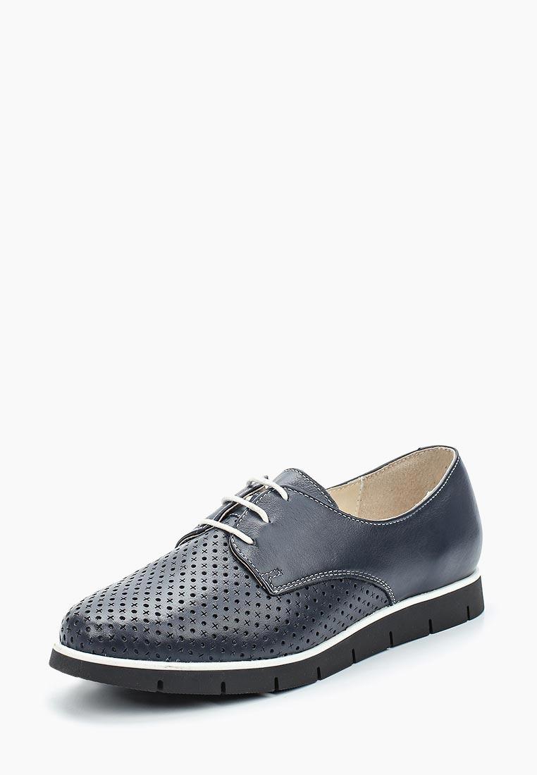 Женские ботинки Юничел 5T9753