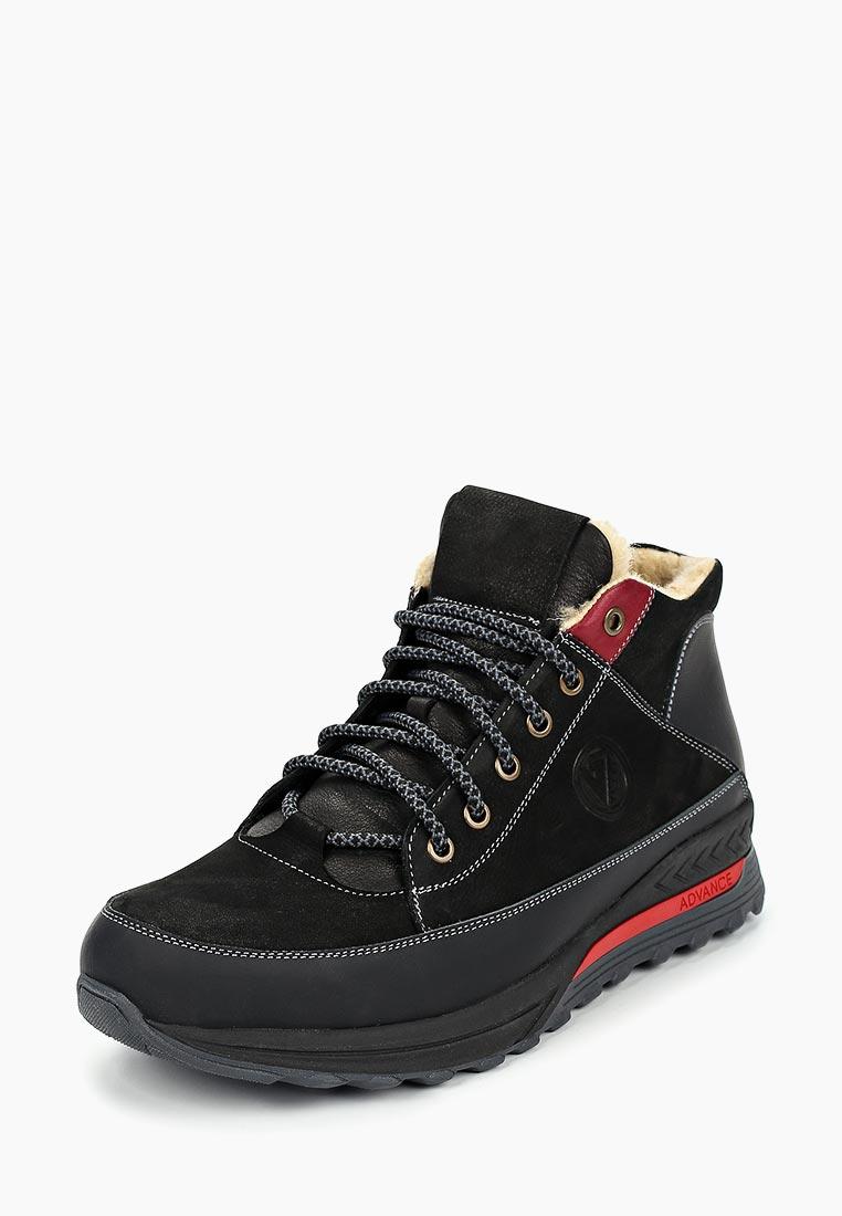 Мужские спортивные ботинки Valley (Валлей) 68 4560-7-041