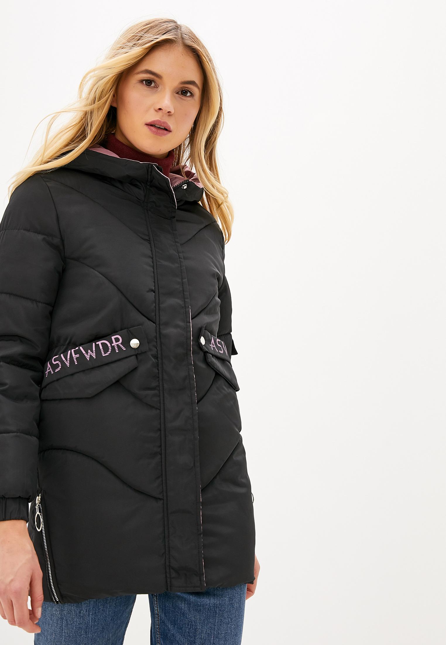 Утепленная куртка Vagi 8002-15